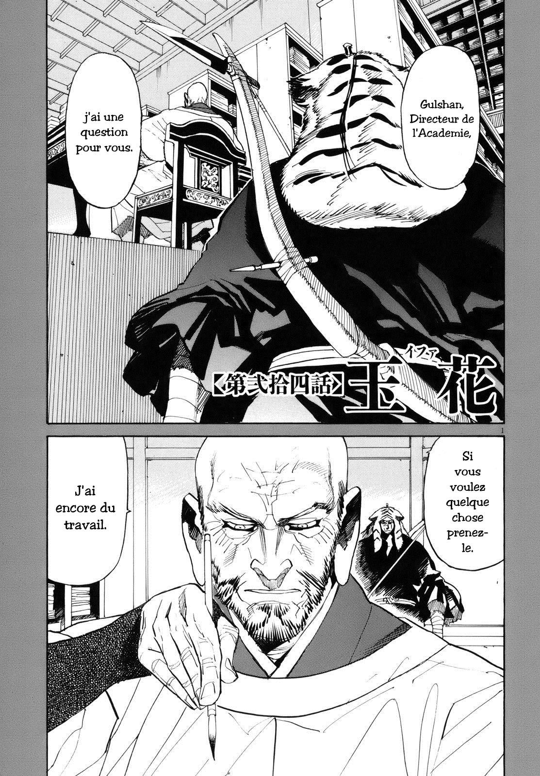https://nine.mangadogs.com/fr_manga/pic1/30/1118/48296/ShutHell24VF_0_708.jpg Page 1