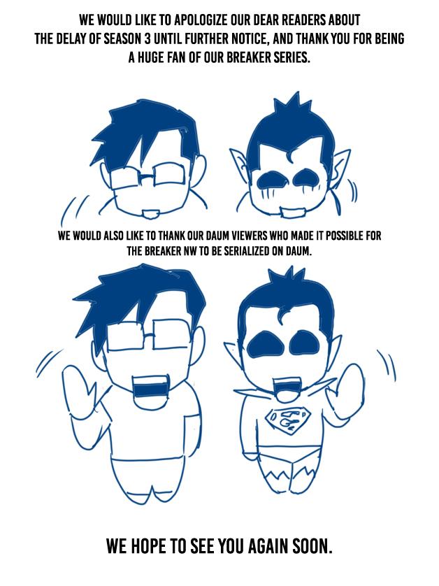 https://nine.mangadogs.com/fr_manga/pic1/30/158/8021/TheBreakerNewWaves2015VF_8_697.jpg Page 9