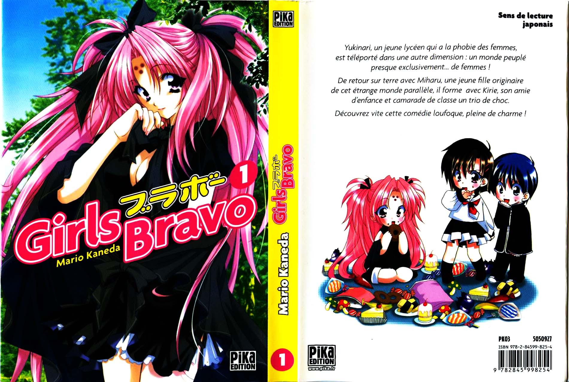 https://nine.mangadogs.com/fr_manga/pic1/31/1951/73607/GirlsBravoVolume1VF_0_651.jpg Page 1