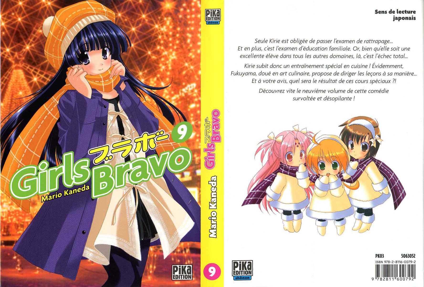 https://nine.mangadogs.com/fr_manga/pic1/31/1951/73615/GirlsBravoVolume9VF_0_873.jpg Page 1