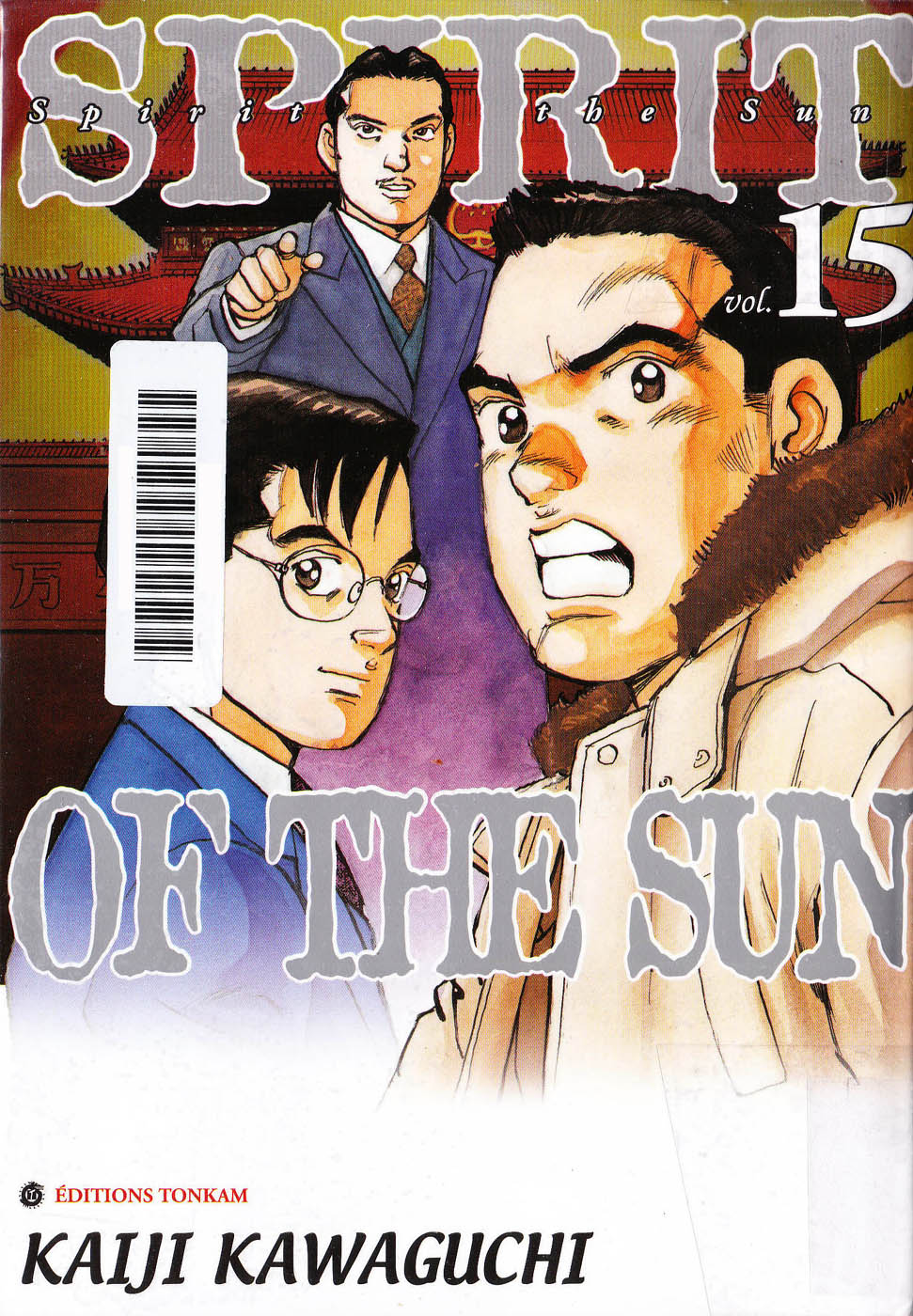 Spirit Of The Sun Volume 15 VF