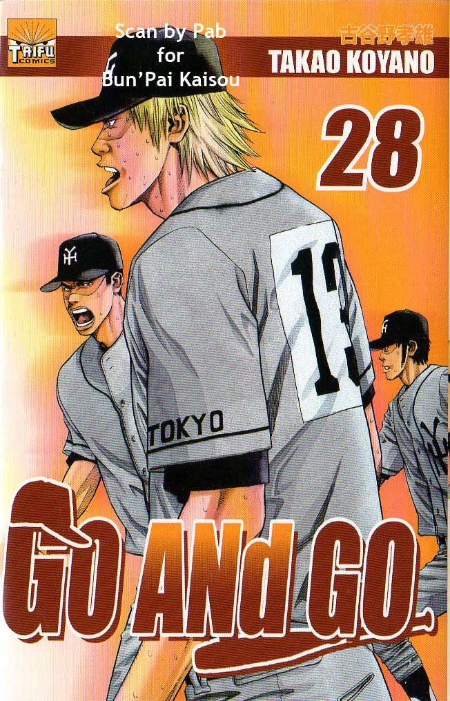 Go And Go Volume 28 VF