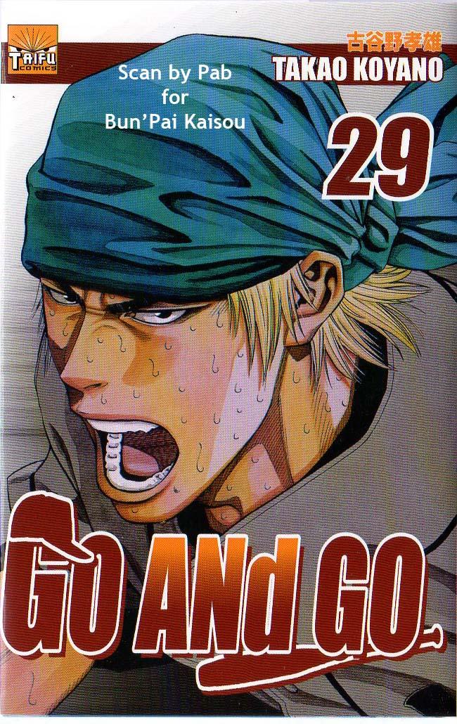 https://nine.mangadogs.com/fr_manga/pic1/32/1952/73645/GoAndGoVolume29VF_0_941.jpg Page 1