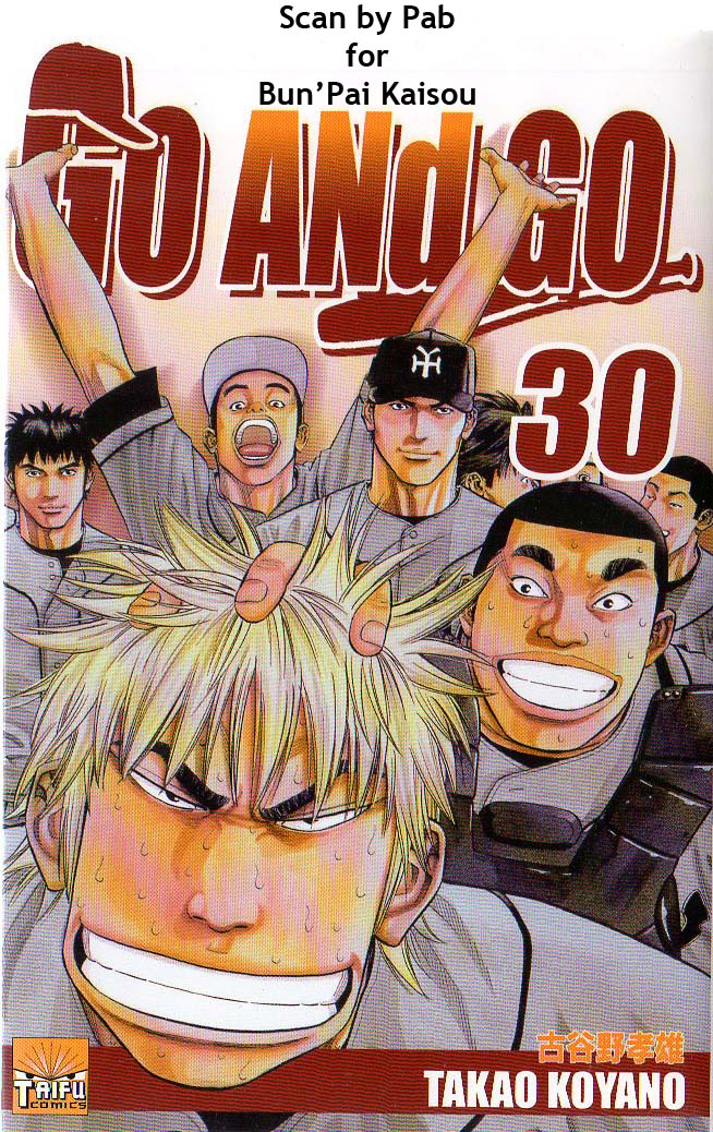 Go And Go Volume 30 VF