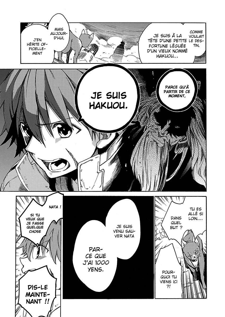https://nine.mangadogs.com/fr_manga/pic1/32/608/32274/CrossXRegalia16VF_0_490.jpg Page 1