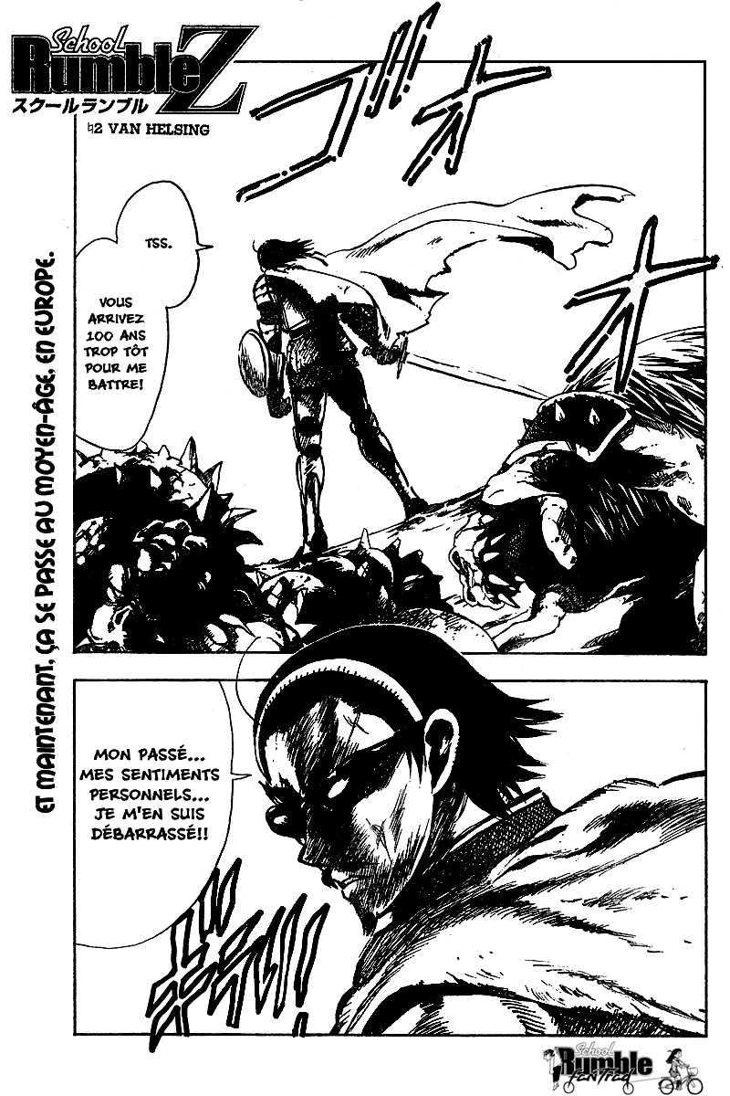 https://nine.mangadogs.com/fr_manga/pic1/32/672/34154/SchoolRumbleZ2VF_1_57.jpg Page 2