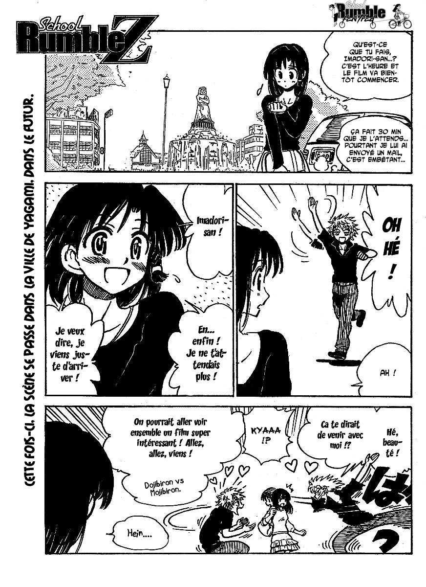 https://nine.mangadogs.com/fr_manga/pic1/32/672/34162/SchoolRumbleZ8VF_0_736.jpg Page 1