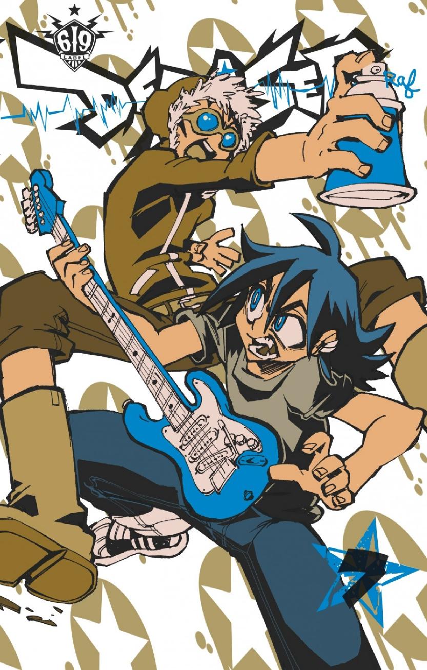 https://nine.mangadogs.com/fr_manga/pic1/34/1250/51395/DebaserVolume7VF_0_398.jpg Page 1
