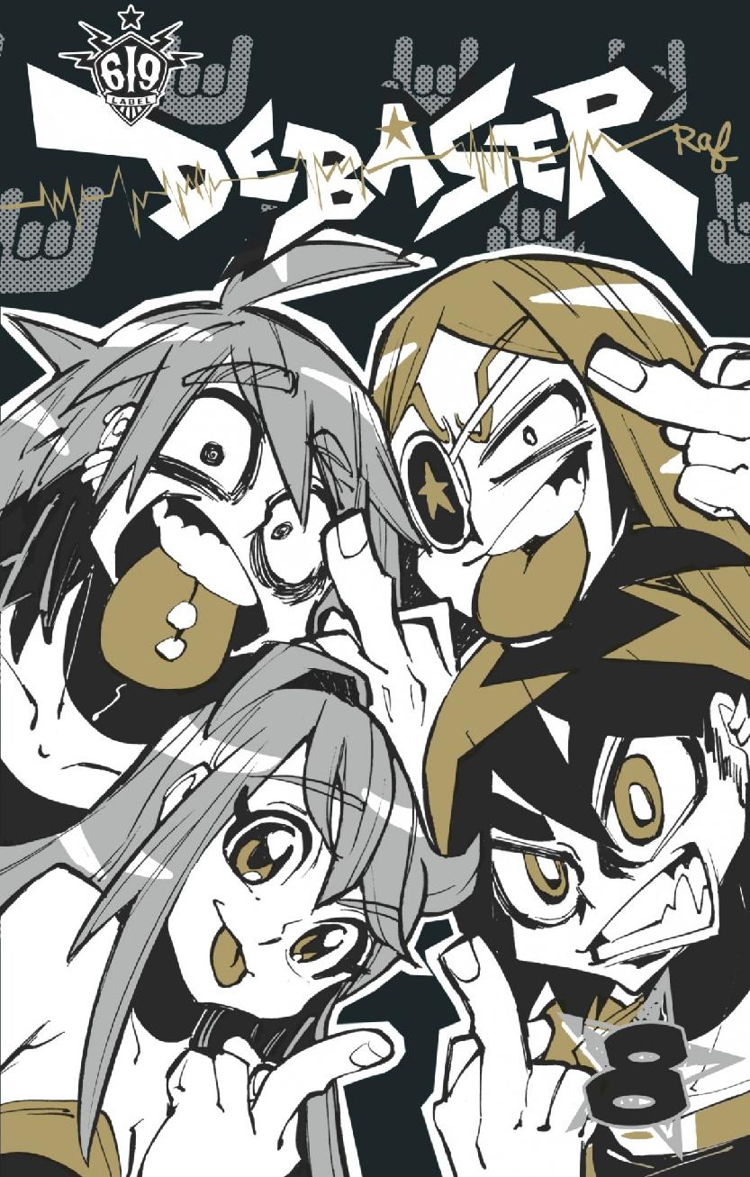 https://nine.mangadogs.com/fr_manga/pic1/34/1250/51396/DebaserVolume8VF_0_167.jpg Page 1
