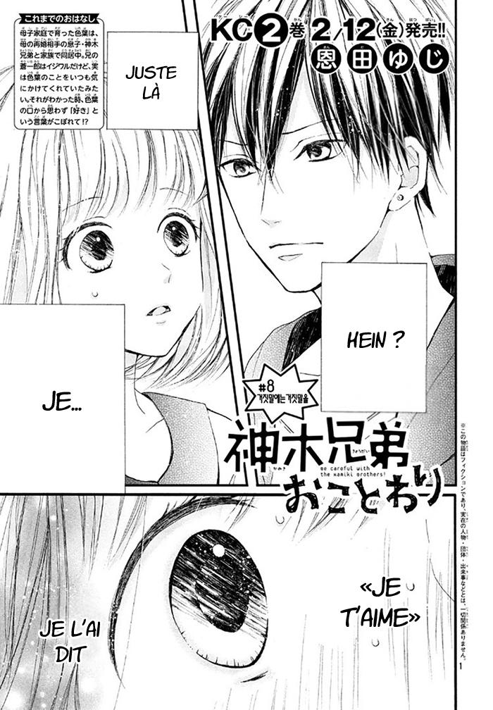 https://nine.mangadogs.com/fr_manga/pic1/34/2082/75056/KamikiKyoudaiOkotowari8VF_0_182.jpg Page 1