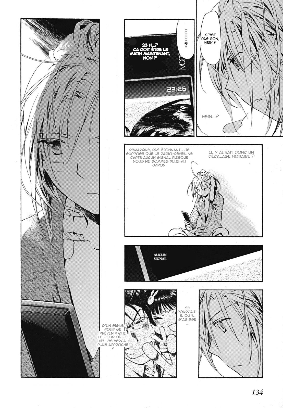 https://nine.mangadogs.com/fr_manga/pic1/34/354/22808/Amagoi11VF_1_300.jpg Page 2