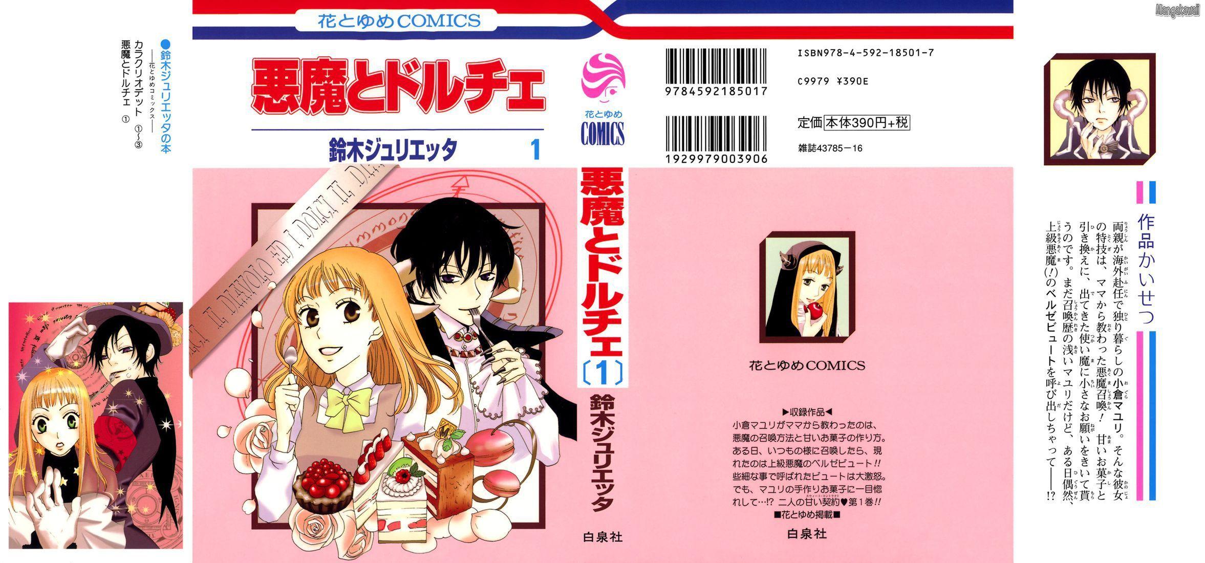 https://nine.mangadogs.com/fr_manga/pic1/35/163/7710/AkumaToDolceChapitre1_0_539.jpg Page 1