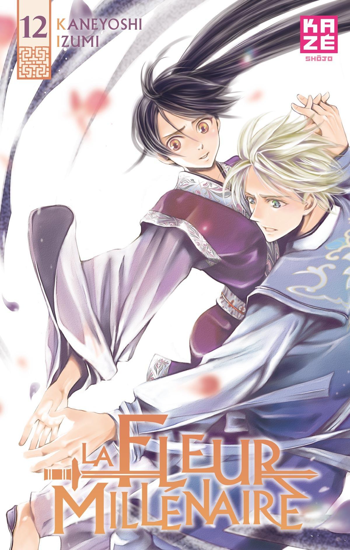 https://nine.mangadogs.com/fr_manga/pic1/35/1827/71284/LaFleurMillnaireVolume12VF_0_517.jpg Page 1