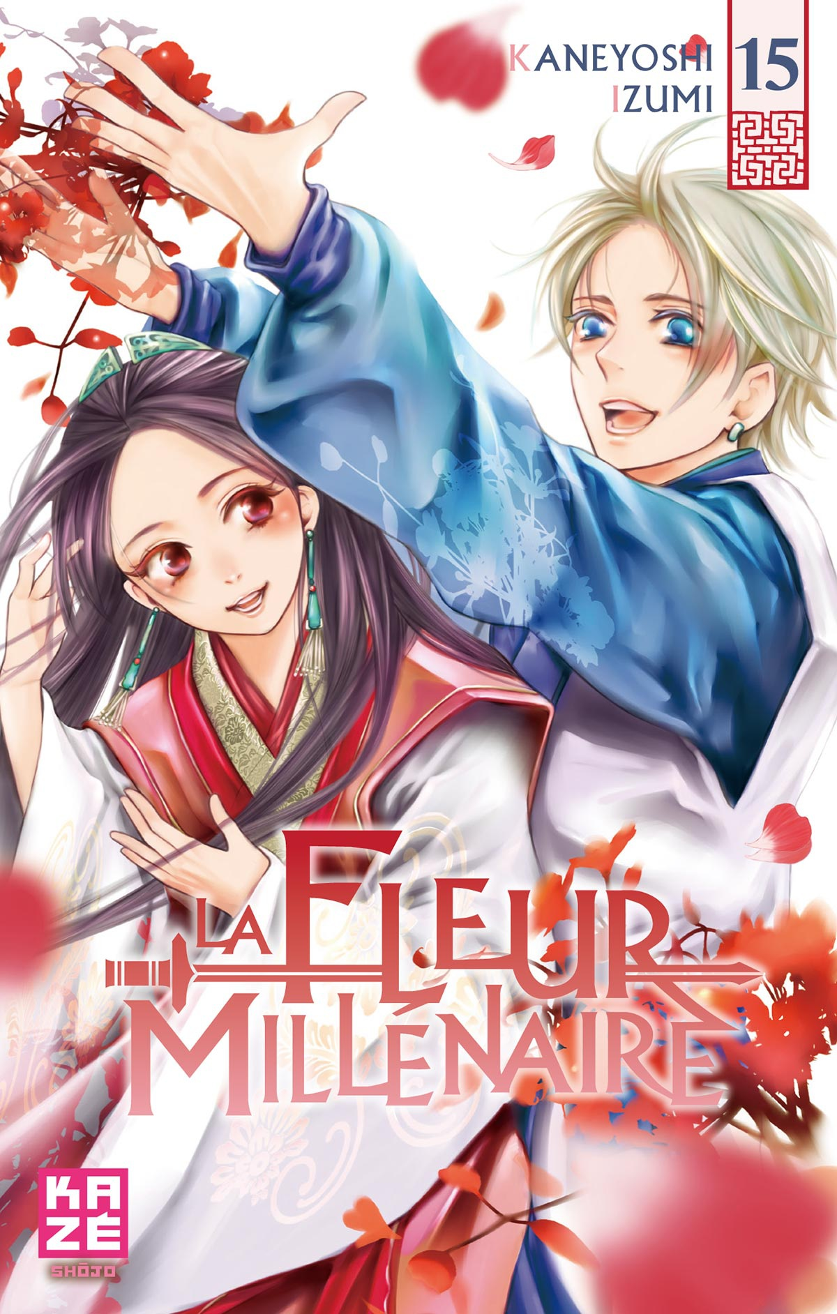 https://nine.mangadogs.com/fr_manga/pic1/35/1827/71287/LaFleurMillnaireVolume15VF_0_250.jpg Page 1