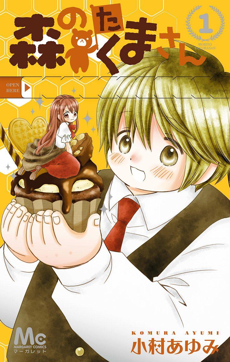 https://nine.mangadogs.com/fr_manga/pic1/37/1189/49761/MoriNoTakumaSan1VF_0_474.jpg Page 1