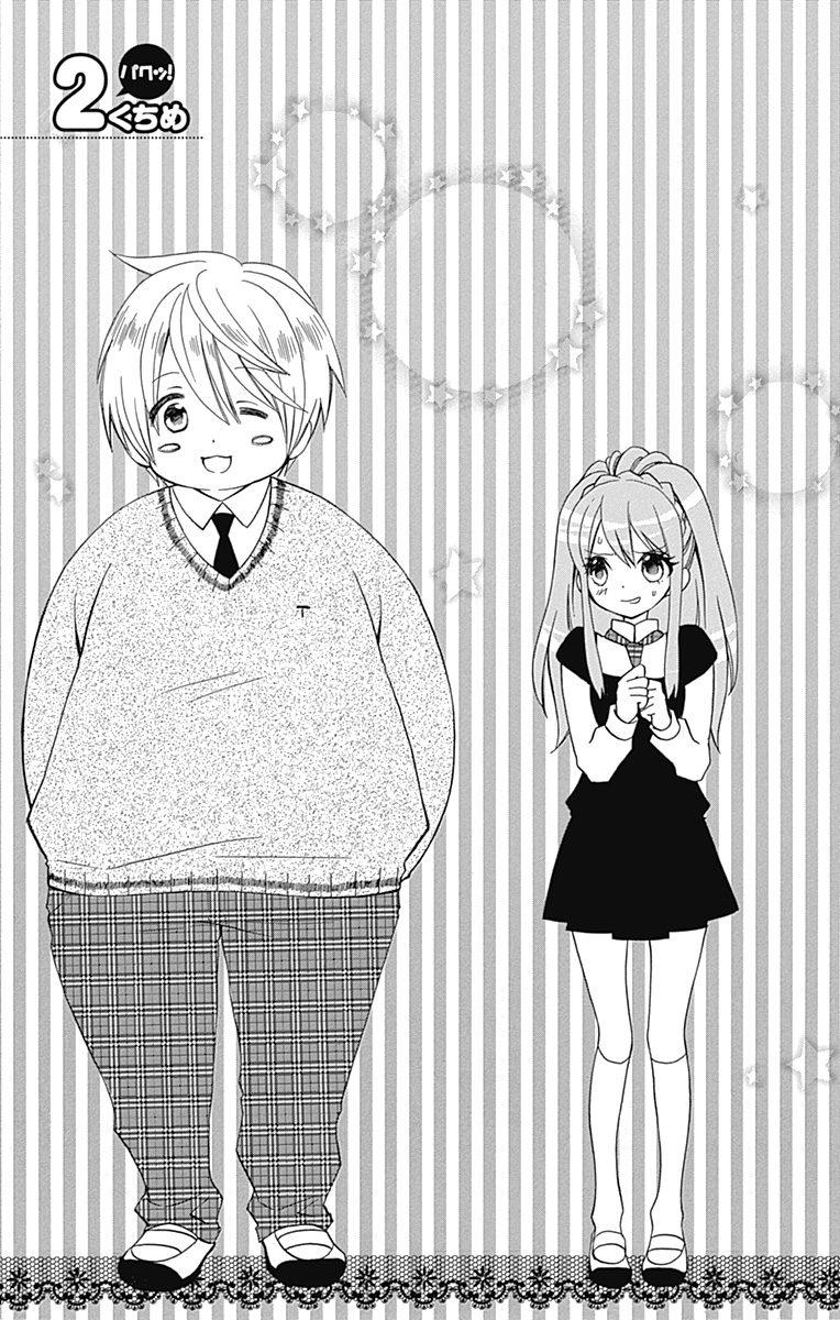 https://nine.mangadogs.com/fr_manga/pic1/37/1189/49762/MoriNoTakumaSan2VF_0_499.jpg Page 1
