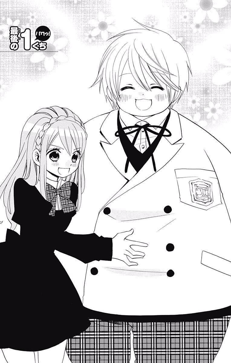 https://nine.mangadogs.com/fr_manga/pic1/37/1189/49793/MoriNoTakumaSan235VF_0_897.jpg Page 1