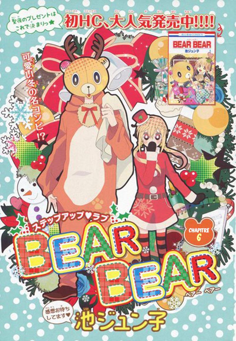 https://nine.mangadogs.com/fr_manga/pic1/37/1765/70411/BearBear6VF_0_47.jpg Page 1