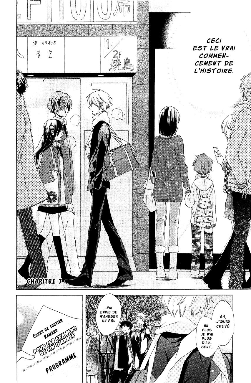 https://nine.mangadogs.com/fr_manga/pic1/37/1765/70412/BearBear7VF_1_463.jpg Page 2