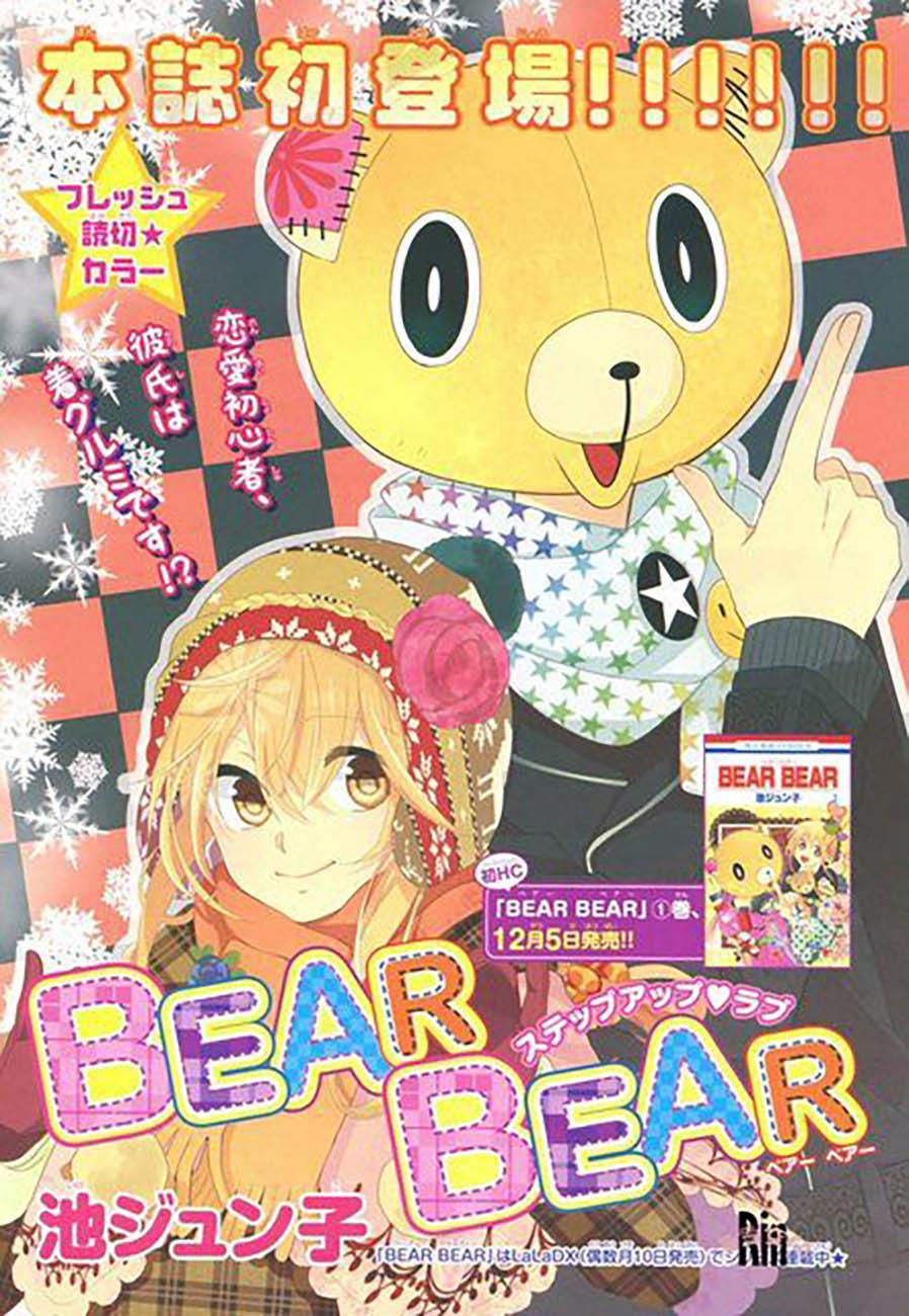 https://nine.mangadogs.com/fr_manga/pic1/37/1765/97666/cae7a6912df29a8dbe16c853546eb509.jpg Page 1