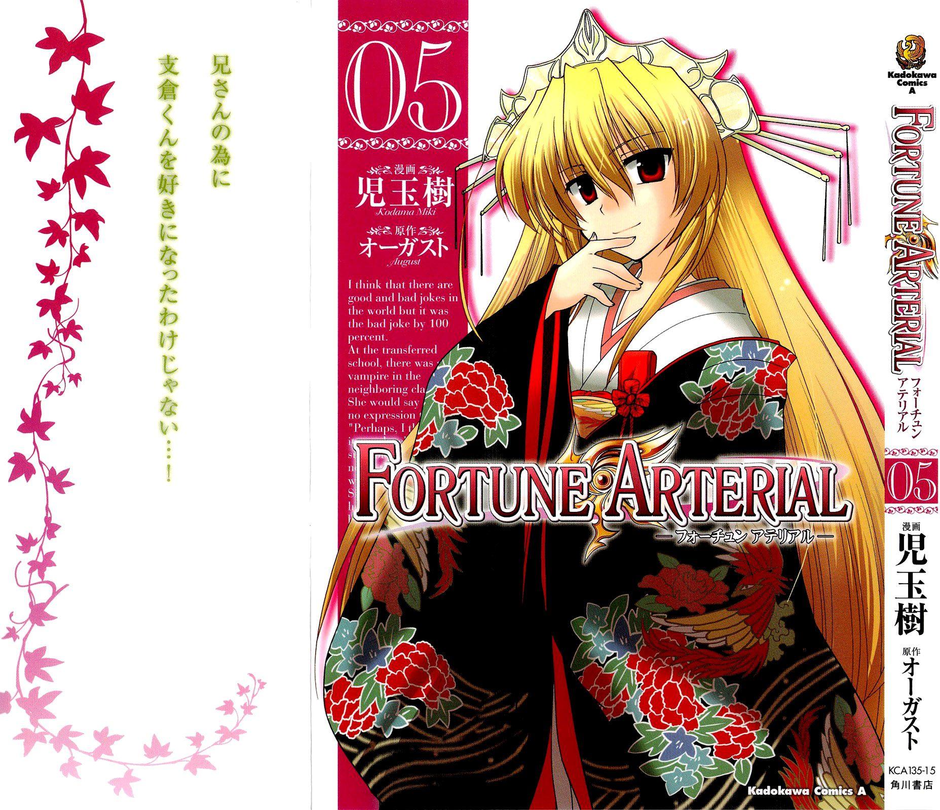 https://nine.mangadogs.com/fr_manga/pic1/38/1766/70443/FortuneArterial29VF_0_781.jpg Page 1