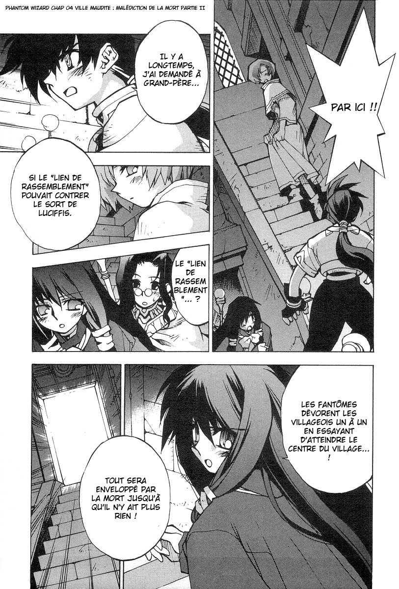 https://nine.mangadogs.com/fr_manga/pic1/38/678/34346/PhantomWizard4VF_0_374.jpg Page 1