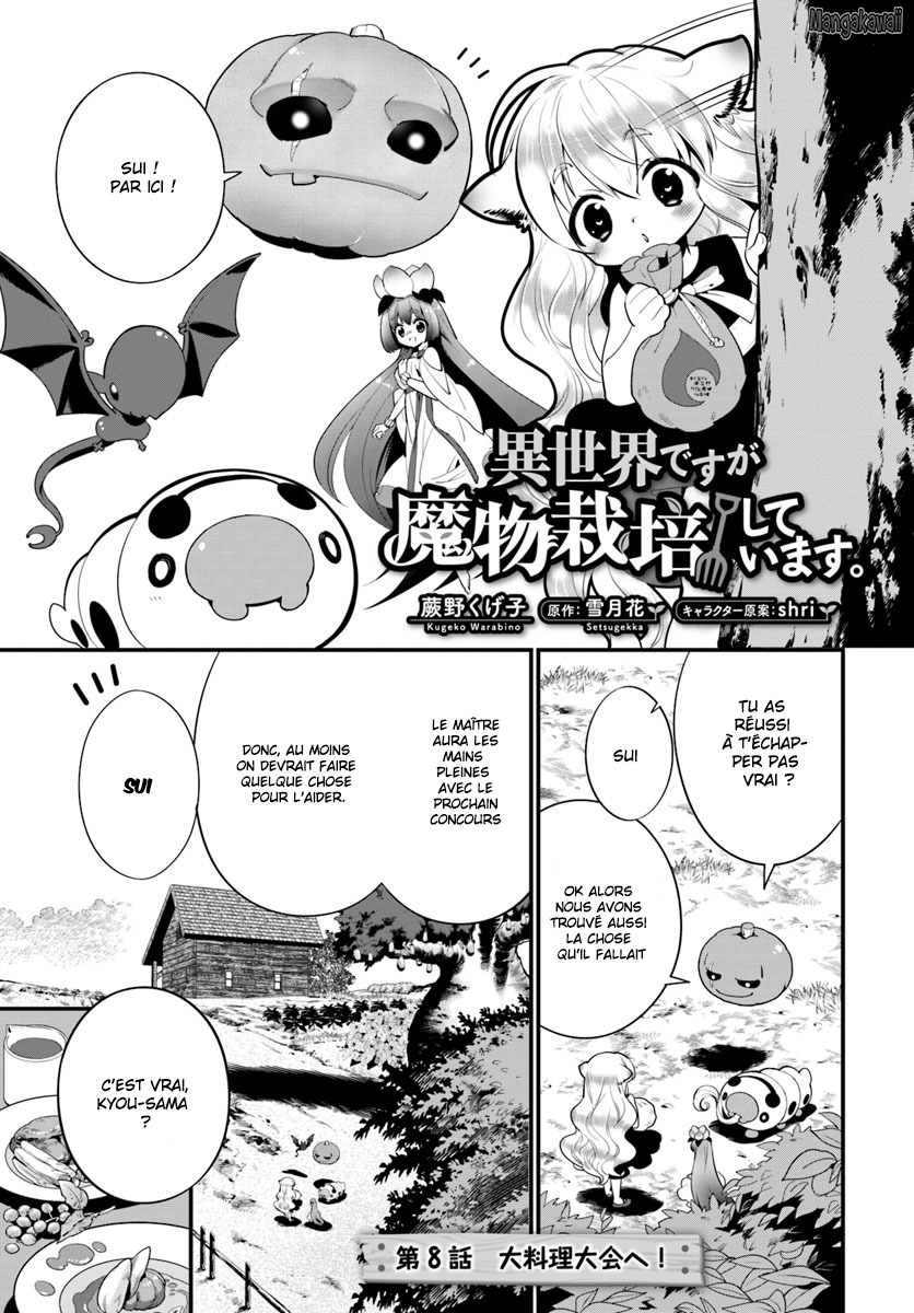 https://nine.mangadogs.com/fr_manga/pic1/39/2407/78922/IsekaiDesuGaMamonoSaibaiSh_0_858.jpg Page 1