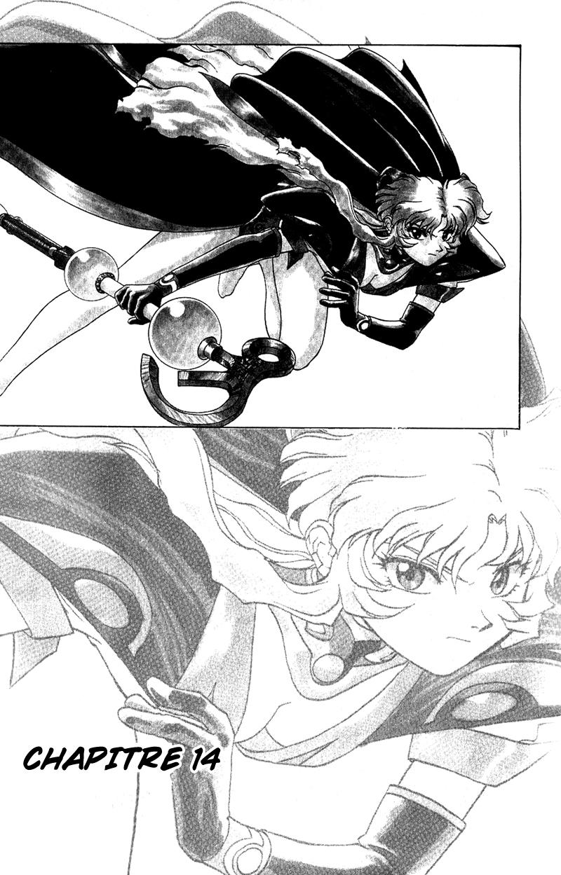https://nine.mangadogs.com/fr_manga/pic1/40/1256/51478/ElHazard14VF_0_216.jpg Page 1