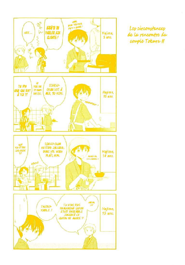 https://nine.mangadogs.com/fr_manga/pic1/40/872/42275/BocchiNaBokuraNoRenaiJijou_2_86.png Page 2