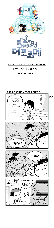 https://nine.mangadogs.com/fr_manga/pic1/42/1642/67007/MoonlightSculptor4Koma1VF_0_823.jpg Page 1