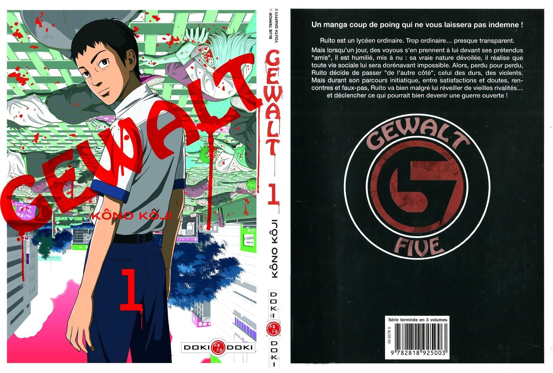 https://nine.mangadogs.com/fr_manga/pic1/42/2026/74331/GewaltVolume1VF_0_3.jpg Page 1