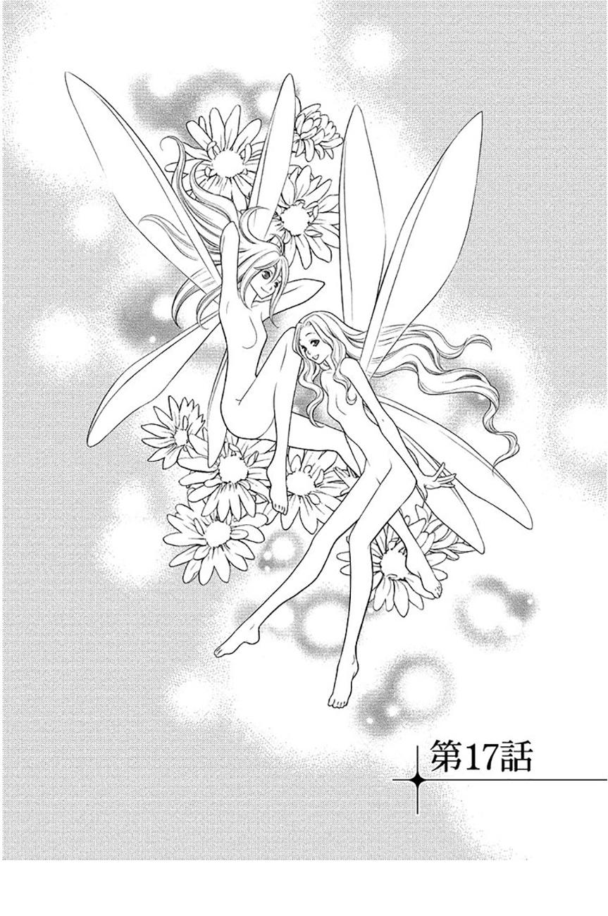 https://nine.mangadogs.com/fr_manga/pic1/42/2474/79879/Ragtonia17VF_0_954.jpg Page 1