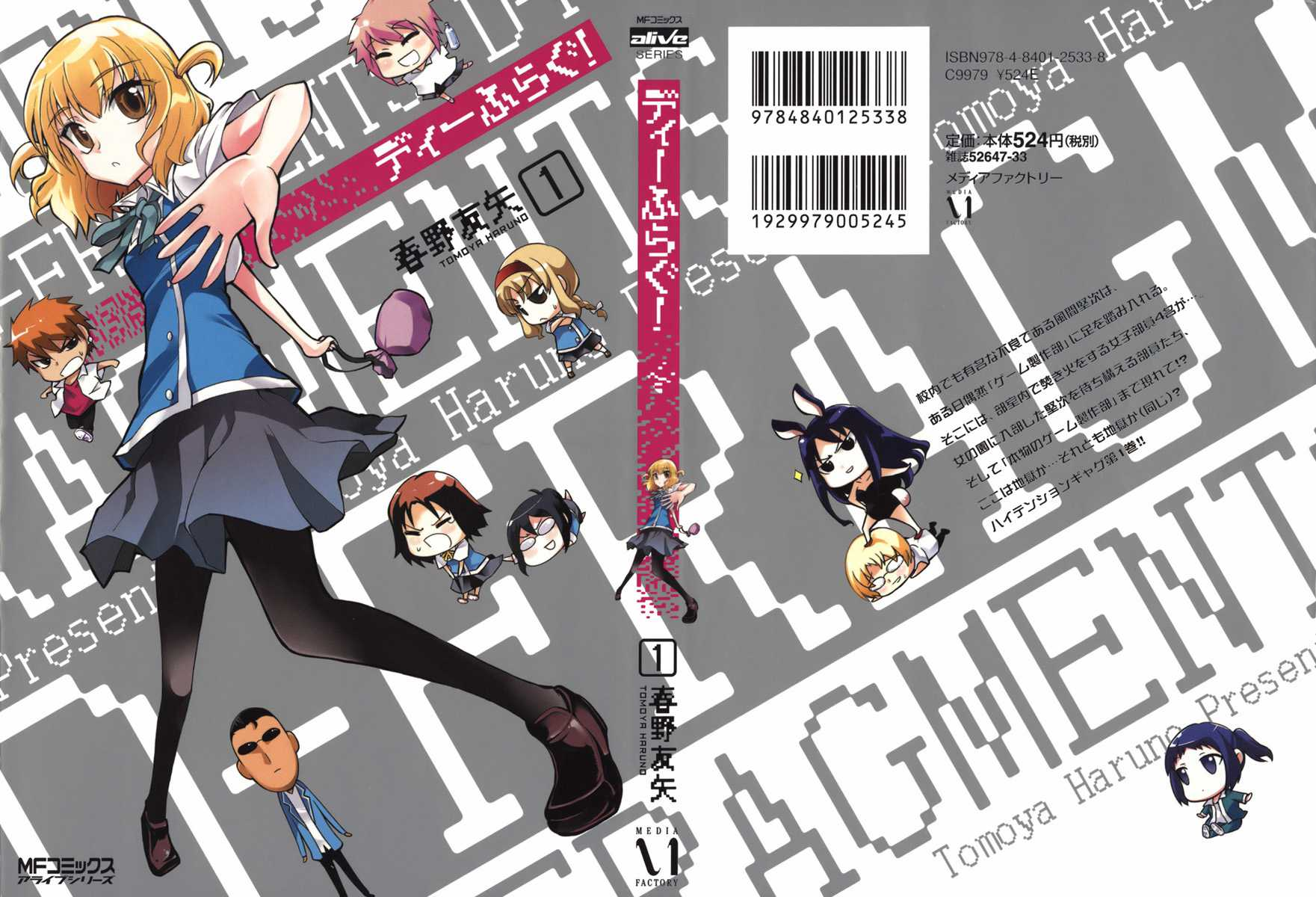 https://nine.mangadogs.com/fr_manga/pic1/43/491/28820/DFragments1VF_0_273.jpg Page 1