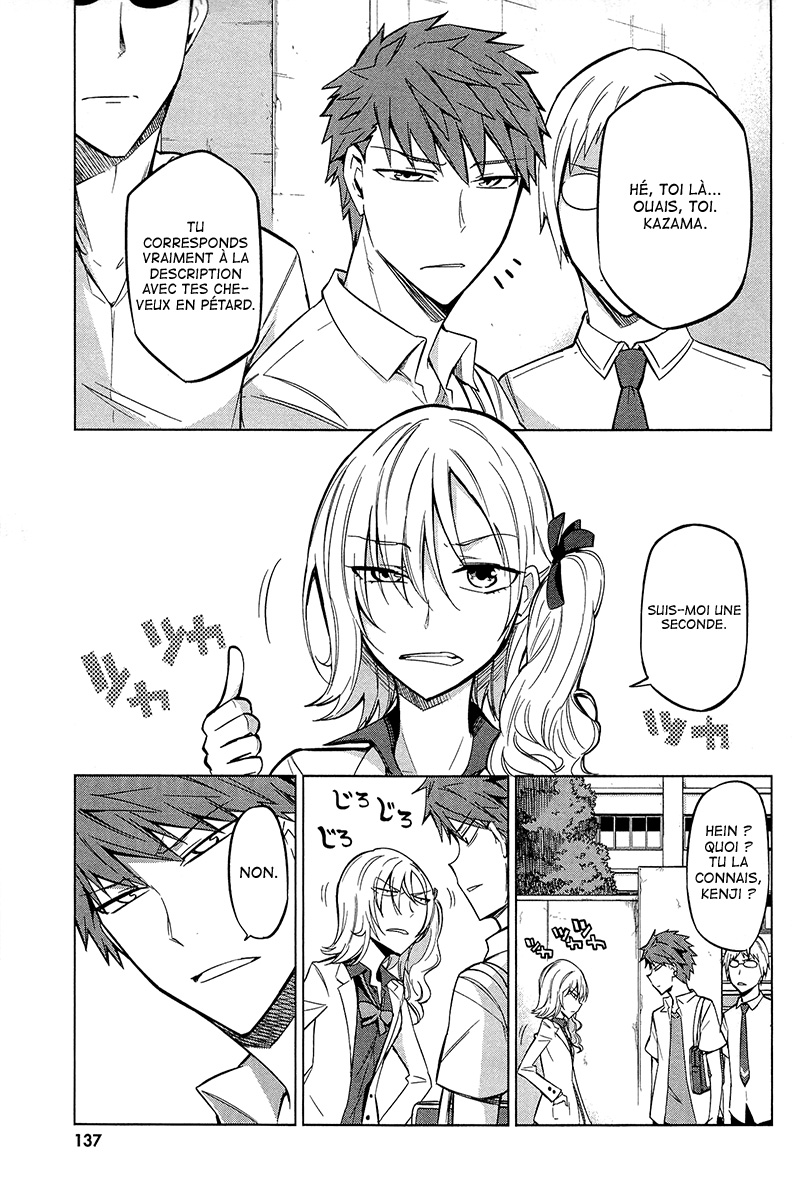https://nine.mangadogs.com/fr_manga/pic1/43/491/28864/DFragments44VF_0_874.jpg Page 1