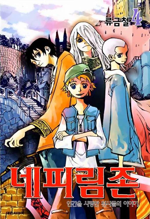https://nine.mangadogs.com/fr_manga/pic1/44/1516/60482/NephilimJohnVolume4VF_0_716.jpg Page 1