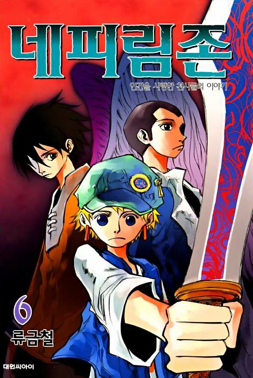 https://nine.mangadogs.com/fr_manga/pic1/44/1516/60484/NephilimJohnVolume6VF_0_227.jpg Page 1