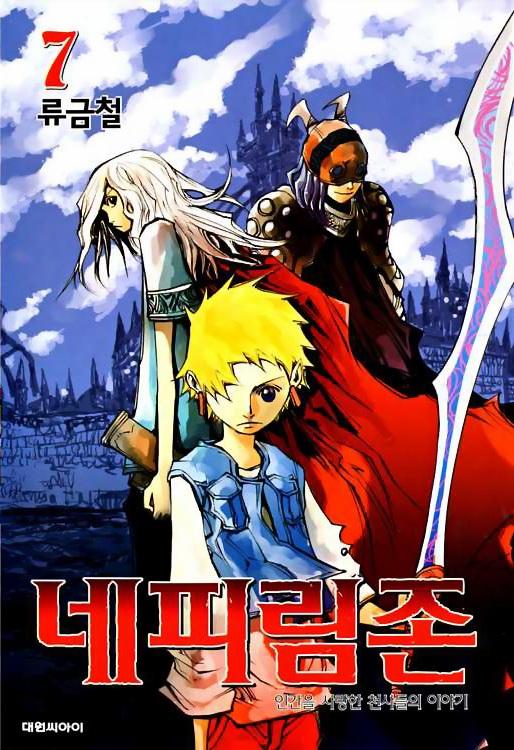 https://nine.mangadogs.com/fr_manga/pic1/44/1516/60485/NephilimJohnVolume7VF_0_352.jpg Page 1