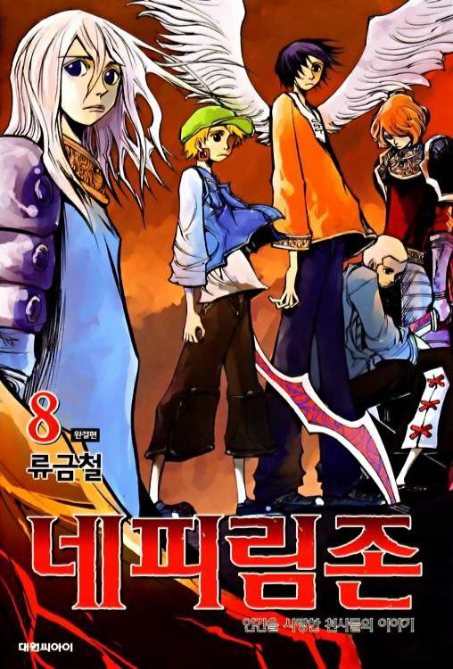 https://nine.mangadogs.com/fr_manga/pic1/44/1516/60486/NephilimJohnVolume8VF_0_601.jpg Page 1