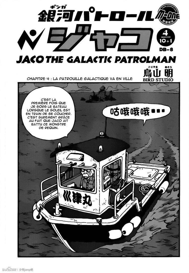 https://nine.mangadogs.com/fr_manga/pic1/44/236/15601/Jaco4VF_0_320.jpg Page 1