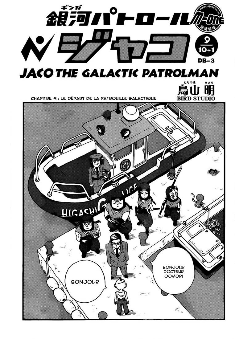 https://nine.mangadogs.com/fr_manga/pic1/44/236/15606/Jaco9VF_0_873.jpg Page 1
