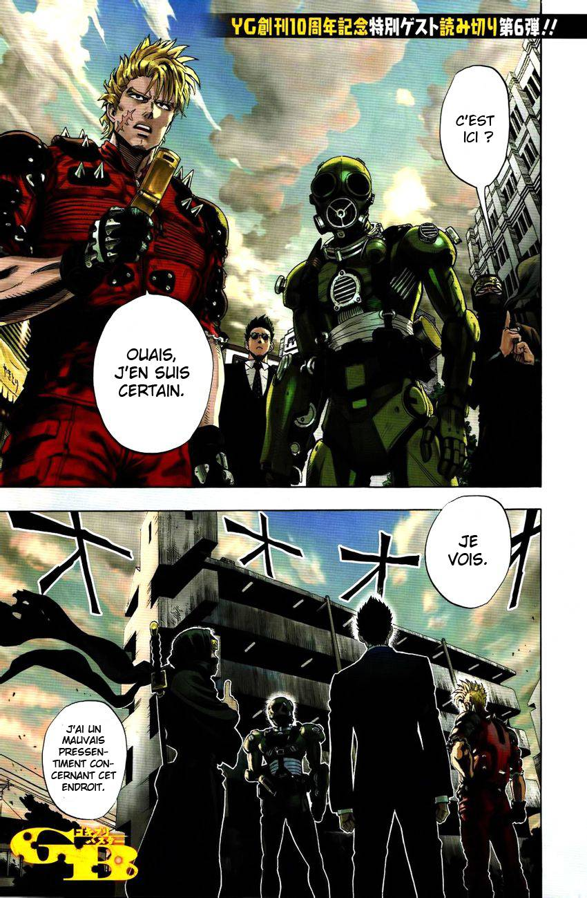https://nine.mangadogs.com/fr_manga/pic1/44/812/39506/GokiburiBusters00VF_0_135.jpg Page 1
