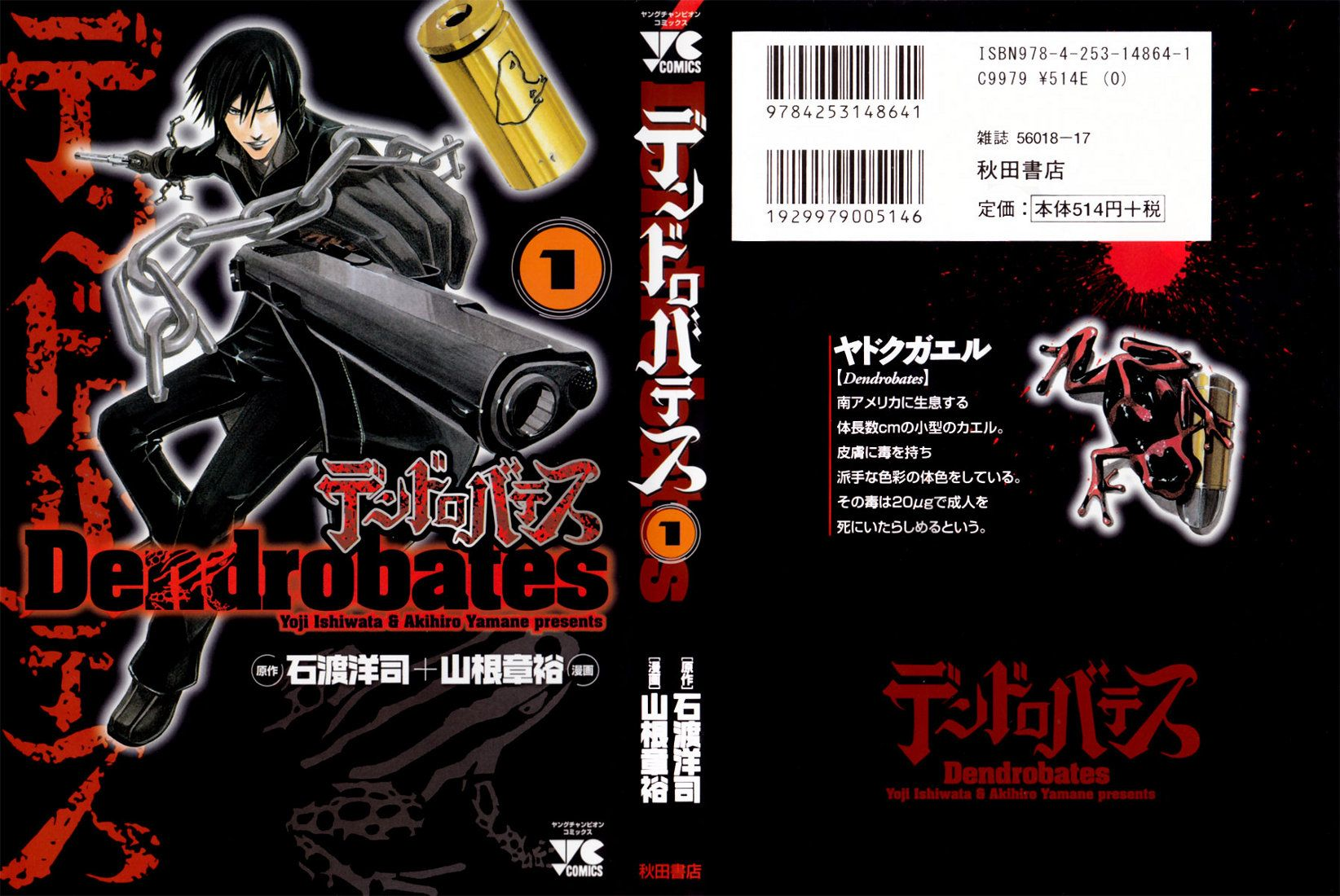 https://nine.mangadogs.com/fr_manga/pic1/46/302/20063/Dendrobates1VF_0_442.jpg Page 1