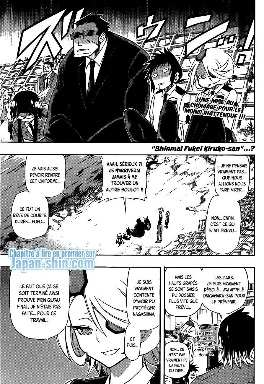 https://nine.mangadogs.com/fr_manga/pic1/46/494/28964/ShinmaiFukeiKirukoSan24VF_0_934.jpg Page 1