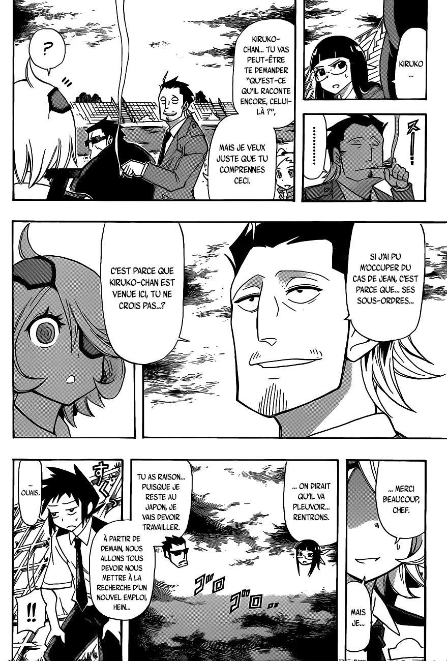 https://nine.mangadogs.com/fr_manga/pic1/46/494/28964/ShinmaiFukeiKirukoSan24VF_1_416.jpg Page 2
