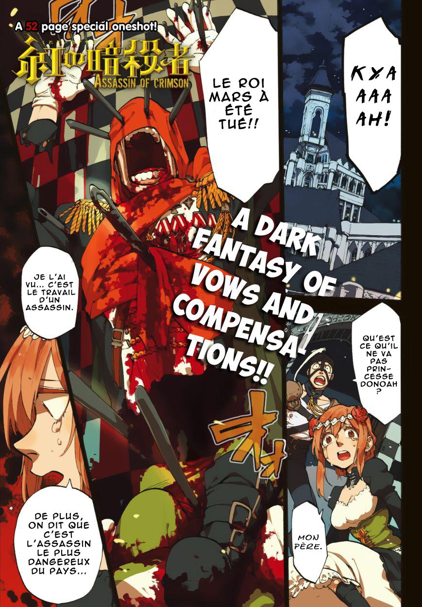 https://nine.mangadogs.com/fr_manga/pic1/47/3503/111547/4bb469905246950273af7b6593ae0009.jpg Page 1