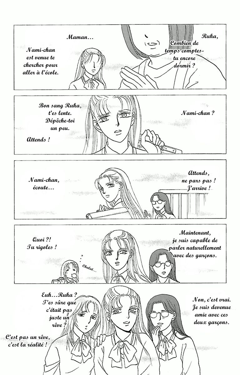 https://nine.mangadogs.com/fr_manga/pic1/48/1200/50160/GinNoValkyries3VF_0_312.jpg Page 1