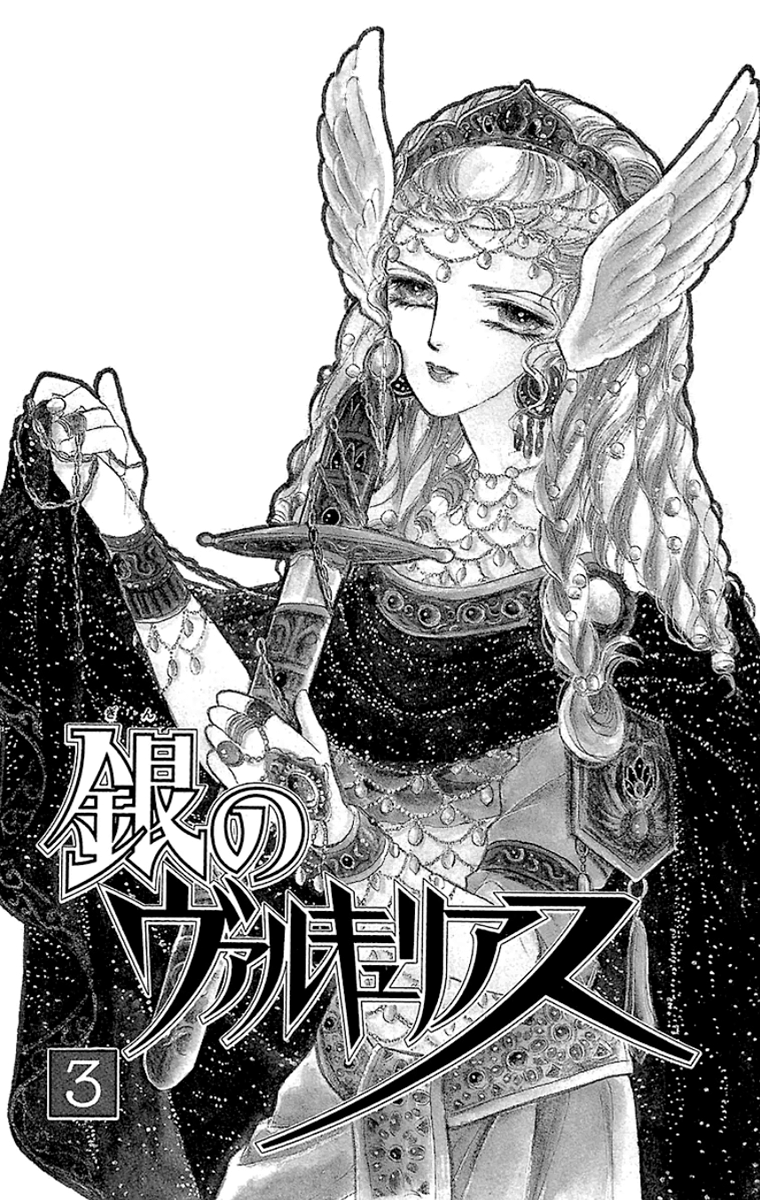 https://nine.mangadogs.com/fr_manga/pic1/48/1200/50178/GinNoValkyries9VF_1_832.png Page 2