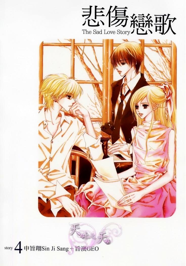 https://nine.mangadogs.com/fr_manga/pic1/48/1520/60521/TheSadLoveStoryVolume4VF_0_625.jpg Page 1