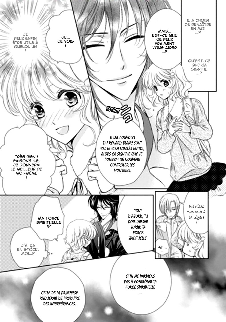 https://nine.mangadogs.com/fr_manga/pic1/48/2352/78347/YoukoWarning3VF_0_180.jpg Page 1