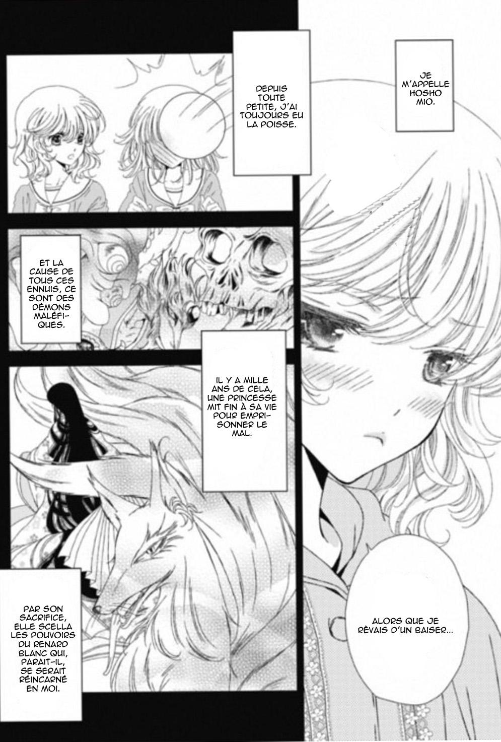 https://nine.mangadogs.com/fr_manga/pic1/48/2352/78348/YoukoWarning4VF_2_941.jpg Page 3